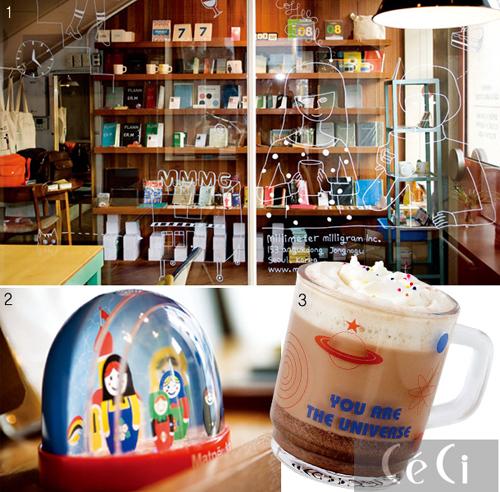 mmmg 카페